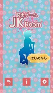 JK_title_J
