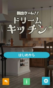 Kitchen_title_J