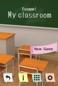classroom_E